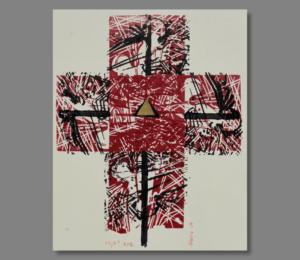 Atelier Hlavina: X,Y – Hieroným Balko